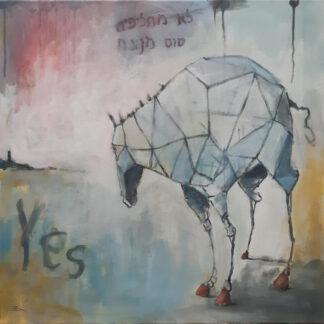 לא מחליפים סוס מנצח